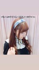 画像3: princess ribbon headband(プリンセスリボンカチューシャ) (3)