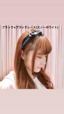 画像6: princess ribbon headband(プリンセスリボンカチューシャ) (6)