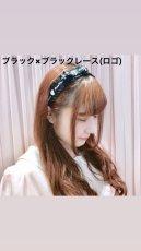 画像5: princess ribbon headband(プリンセスリボンカチューシャ) (5)