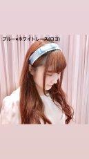 画像2: princess ribbon headband(プリンセスリボンカチューシャ) (2)