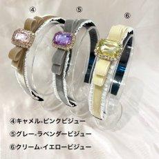 画像3: bijou ribbon headband(ビジューリボンカチューシャ) (3)