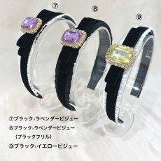 画像4: bijou ribbon headband(ビジューリボンカチューシャ) (4)