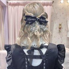 画像1: sweetie headdress(スウィーティーヘッドドレス) (1)