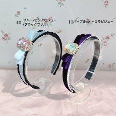 画像5: 【限定カラー】bijou ribbon headband(ビジューリボンカチューシャ) (5)