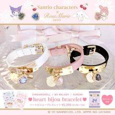 画像1: sanrio charactars heart bijou blaceret(ハートビジューブレスレット) (1)