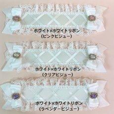 画像4: lace bijou headdress(レースビジューヘッドドレス) (4)