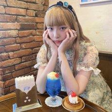 画像5: 【喫茶ローズマリーソワール】パフェグラス (5)