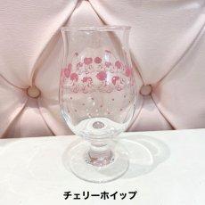画像15: 【喫茶ローズマリーソワール】パフェグラス (15)