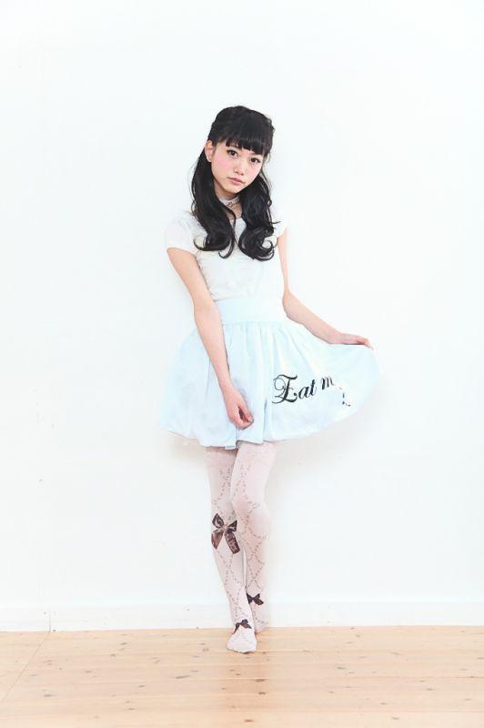 画像1: 【20%OFF】eatme skirt (1)
