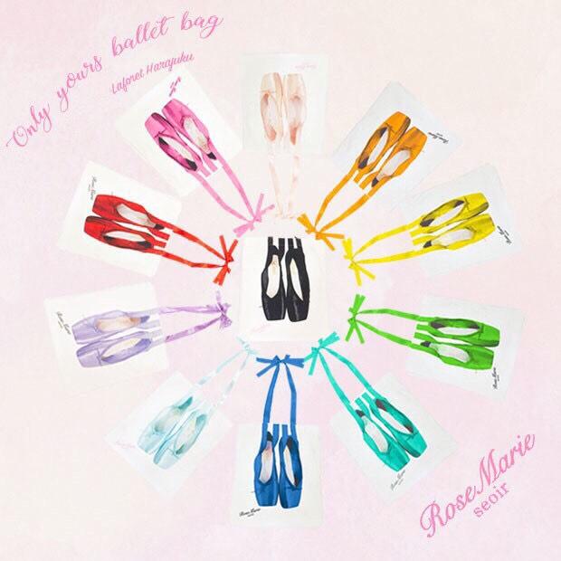 画像1: 【20%OFF】etude ballet bag (1)