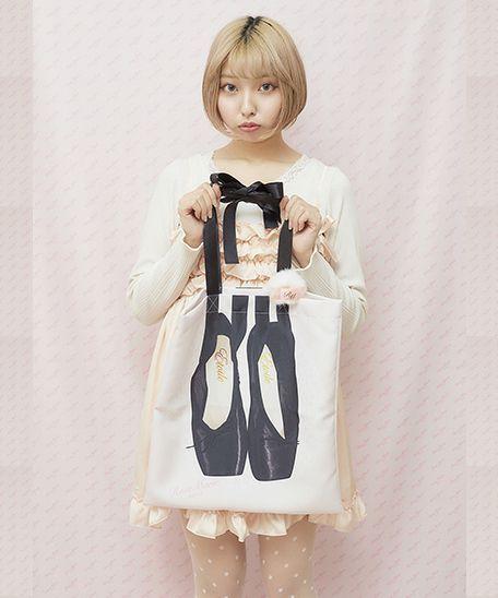 画像1: etude ballet bag(エチュードバレエバッグ) (1)