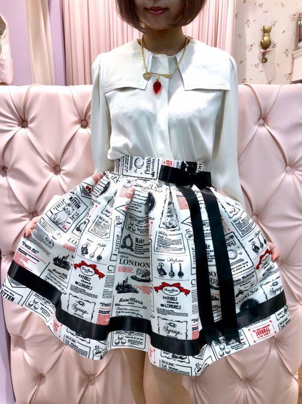 画像1: 【20%OFF】ribbon skirt (1)