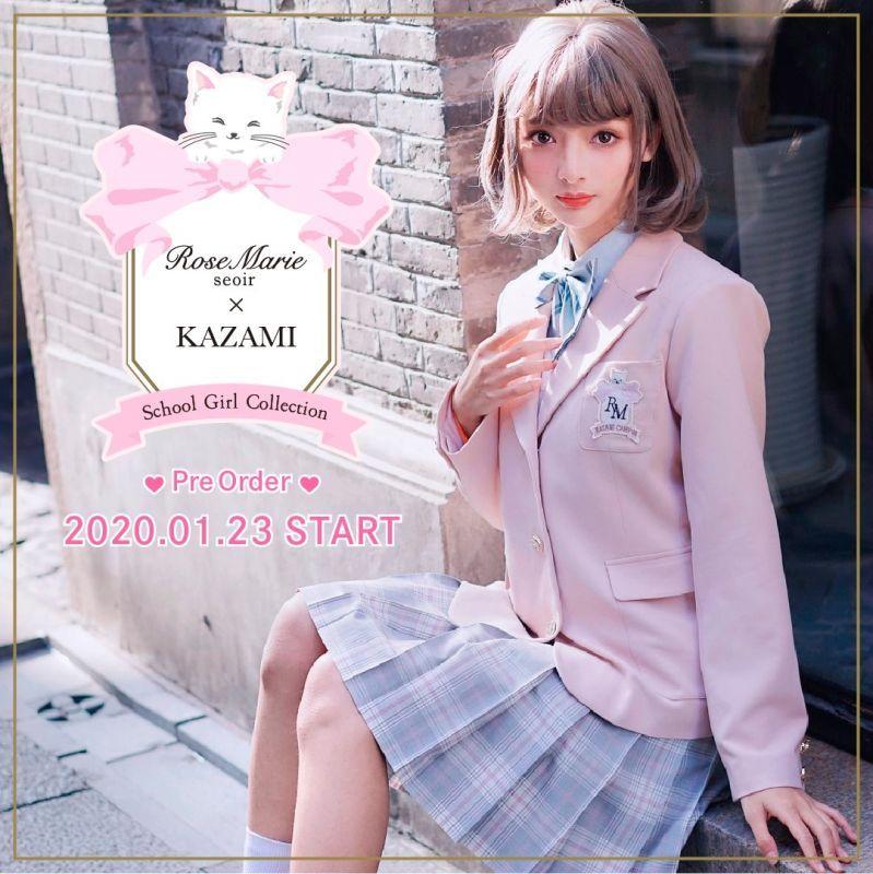 画像1: school girl collection(インベルスカート) (1)