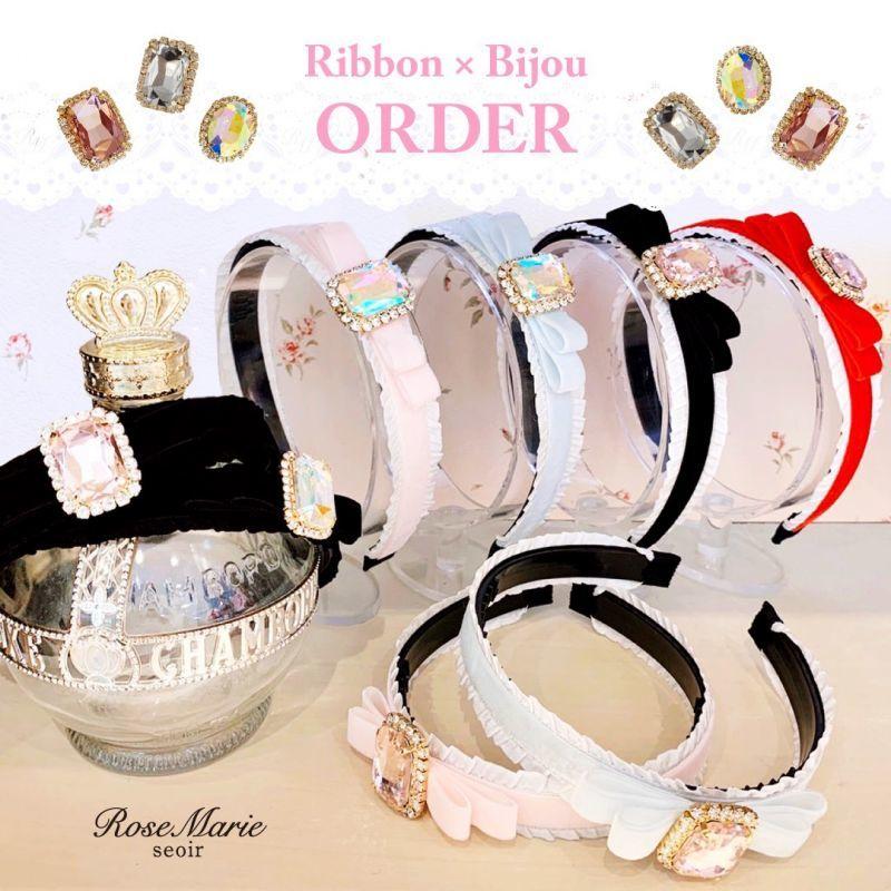 画像1: 【オーダー商品】bijou ribbon headband(ビジューリボンカチューシャ) (1)