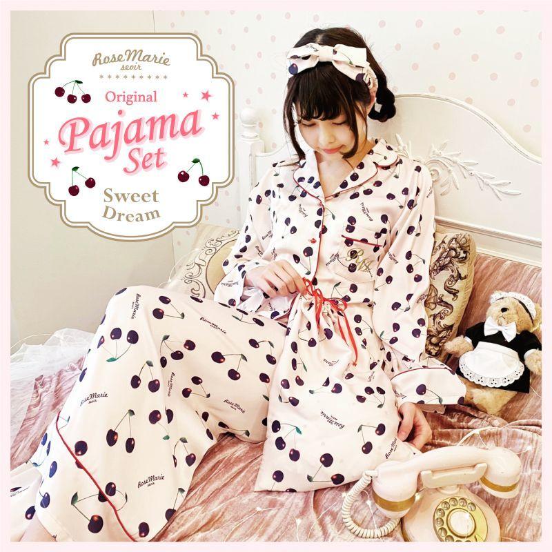 画像1: sweet dreams pajamas(スイートドリームスパジャマ3点セット) (1)