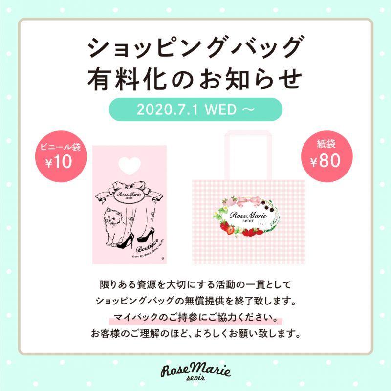 画像1: shopper(紙袋・大) (1)