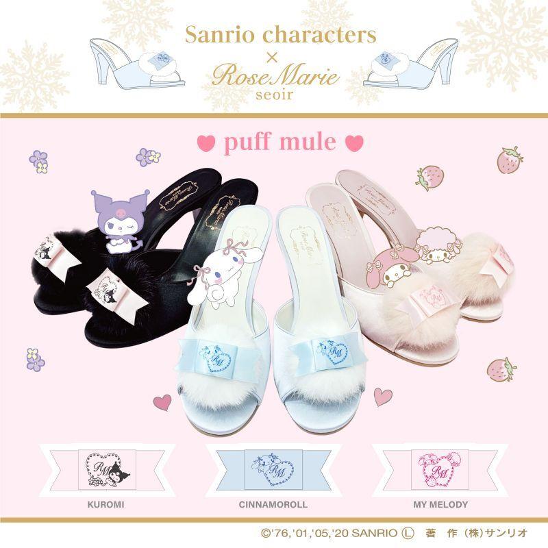 画像1: 【20%OFF】sanrio charactars puff mule(パフミュール) (1)