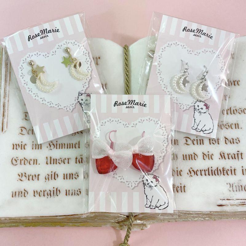 画像1: motif pierce & earring (モチーフピアス&イヤリング) (1)