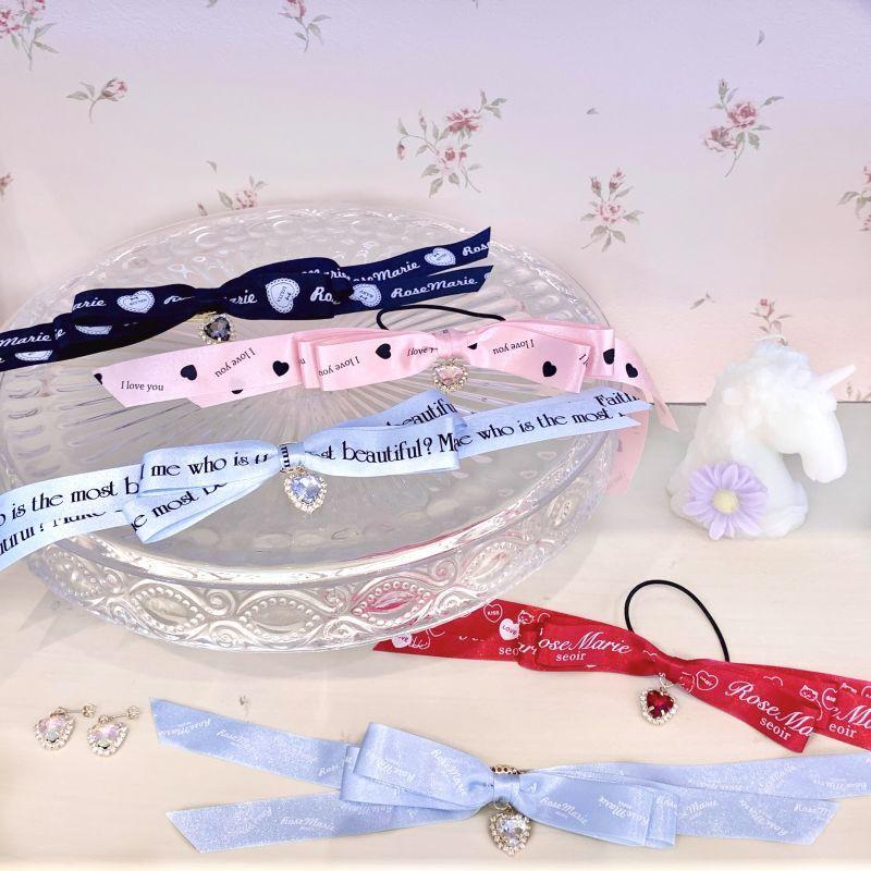 画像1: Princess bijou ribbon(プリンセスビジューリボン) (1)